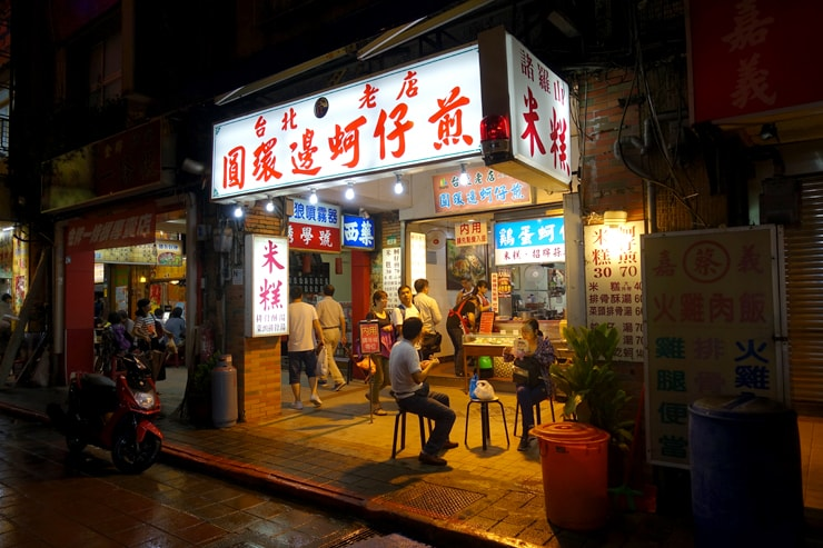 台北駅最寄りの人気夜市・寧夏夜市の牡蠣オムレツの名店「圓環邊蚵仔煎」の外観