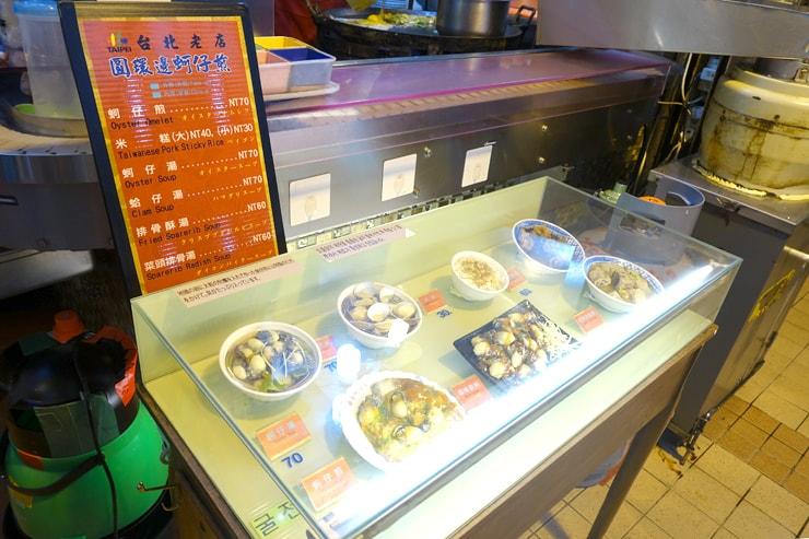 台北駅最寄りの人気夜市・寧夏夜市の牡蠣オムレツの名店「圓環邊蚵仔煎」のメニュー