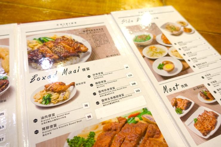台北駅最寄りの人気夜市・寧夏夜市のおしゃれな台湾ごはん店「CUISINE MINJI 明吉美食餐飲 」のメニュー