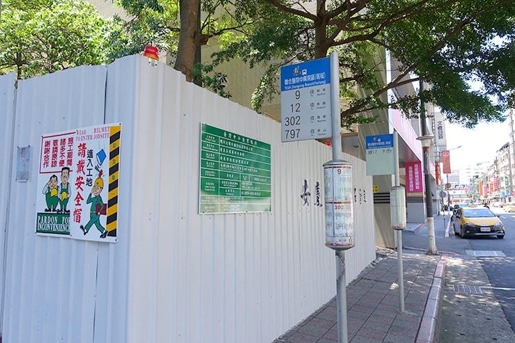 台北のバス停「聯合醫院中興院區(塔城)」