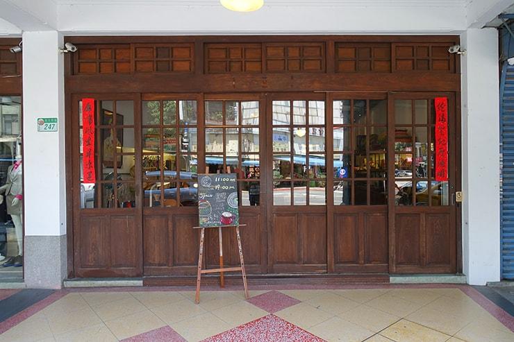 台北・迪化街のおしゃれな古民家リノベゲストハウス「OrigInn Space」のエントランス