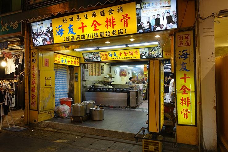 台北最大の超有名夜市・士林夜市「海友十全排骨」の外観