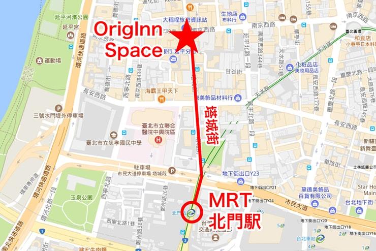 台北・迪化街のおしゃれな古民家リノベゲストハウス「OrigInn Space」へのマップ