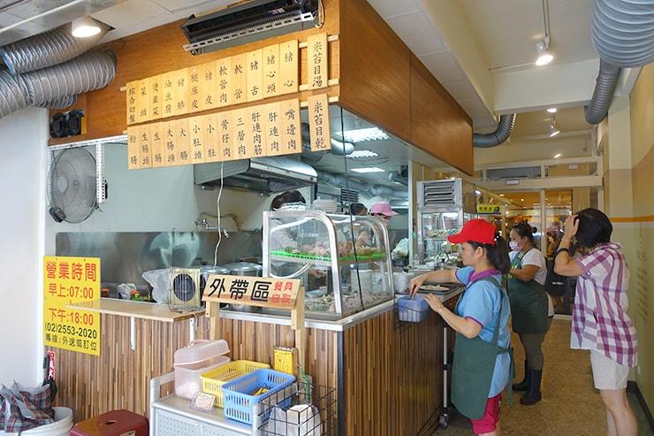 台北・迪化街の伝統グルメ店「永樂米苔目」のカウンター