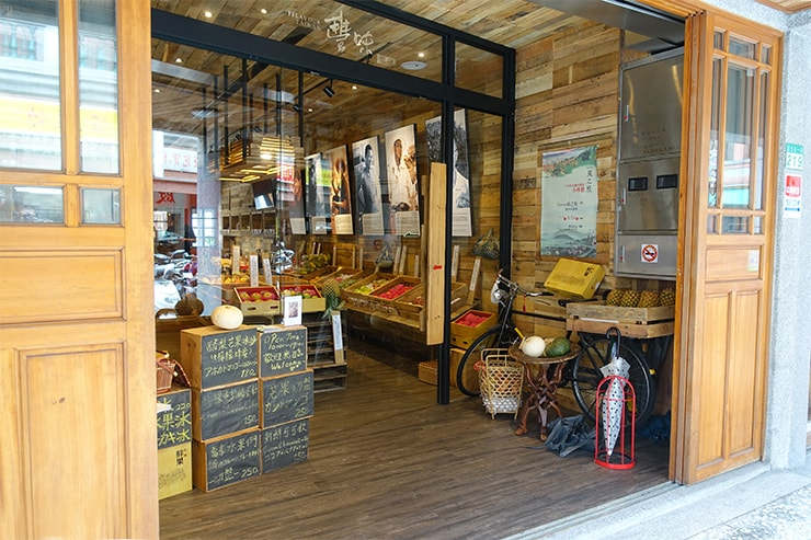 台北・迪化街のフルーツ専門店「豐味果品 fflavour」の外観