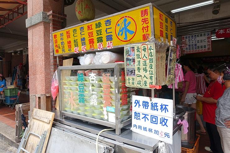 台北・迪化街の伝統デザート店「顏記杏仁露」の屋台
