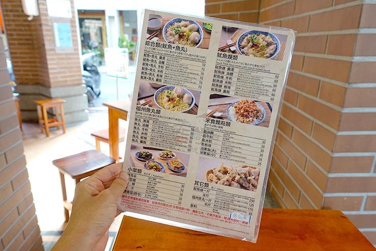 台北・迪化街の伝統グルメ店「老阿伯魷魚羹」のメニュー