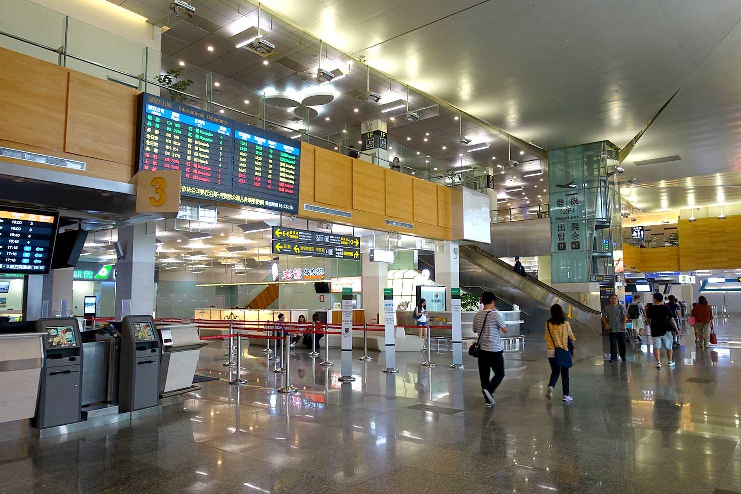 台北・松山空港国際線ターミナル