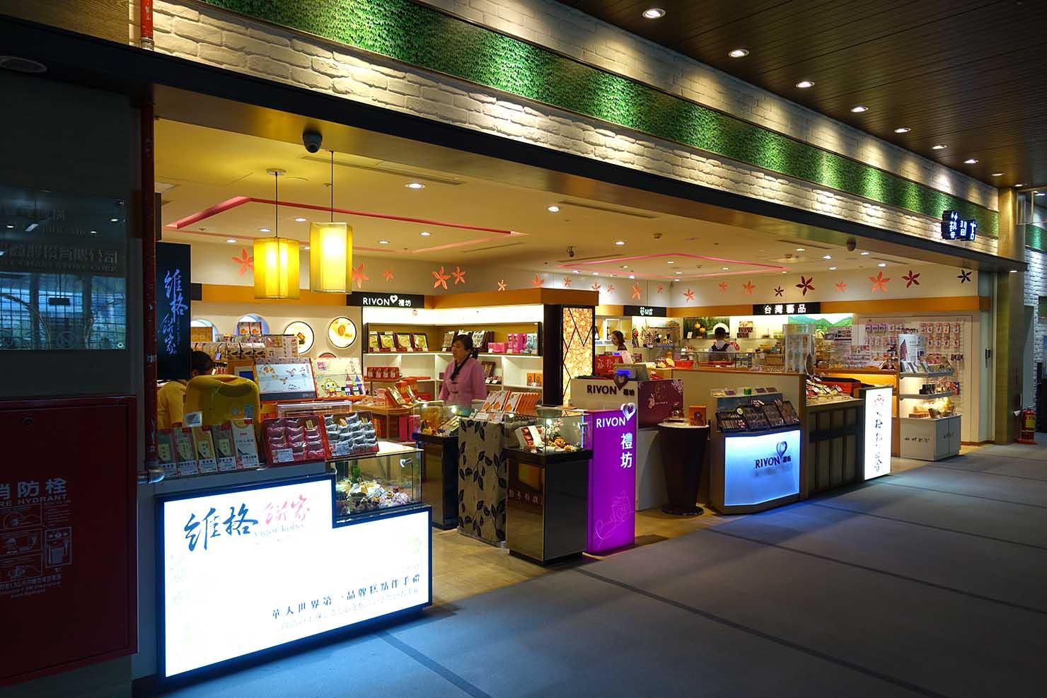 台北・松山空港国際線ターミナルのおみやげ売り場