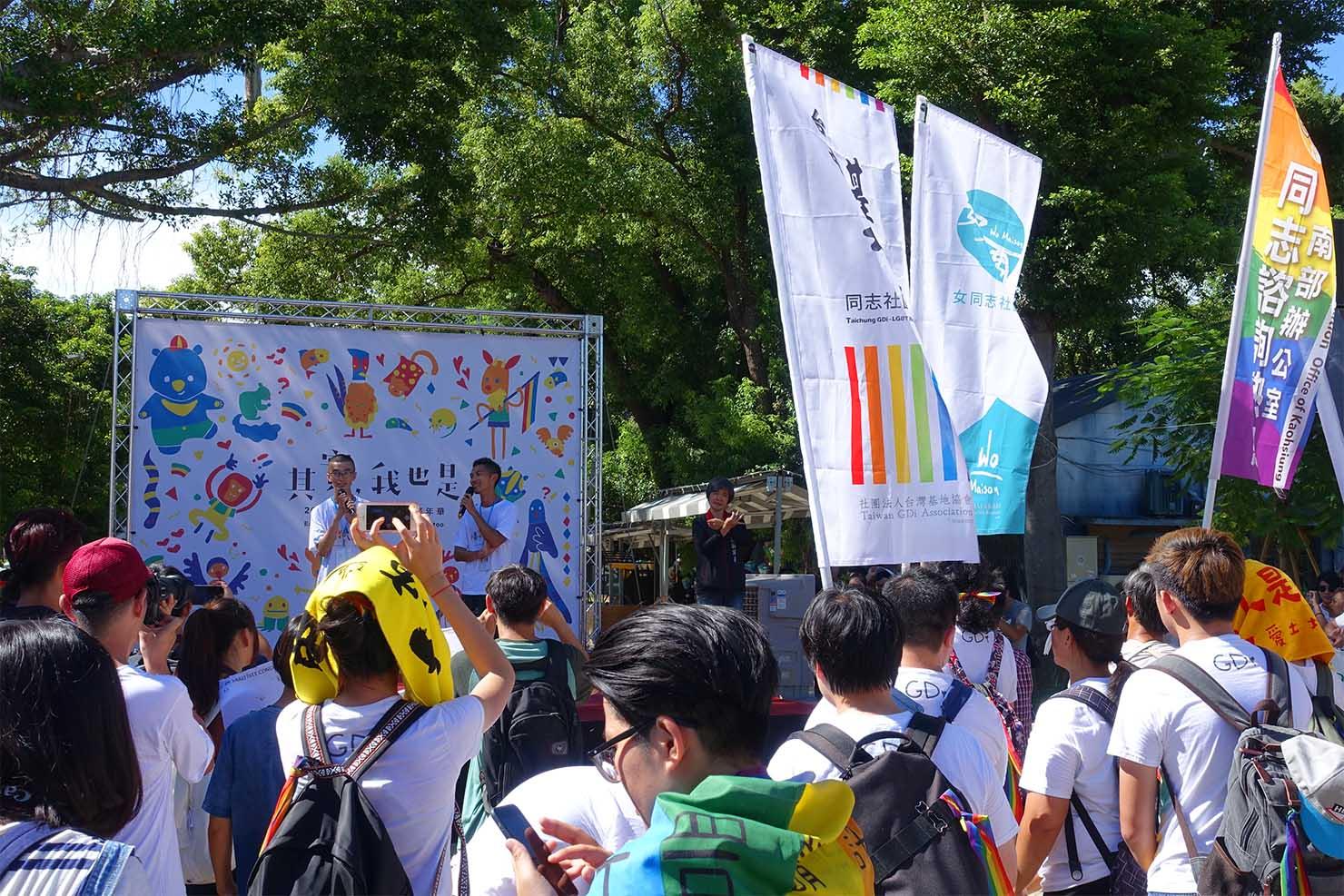 台湾東部のLGBTプライド「花東彩虹嘉年華」台東会場のステージで開幕スピーチに耳を傾ける参加者たち