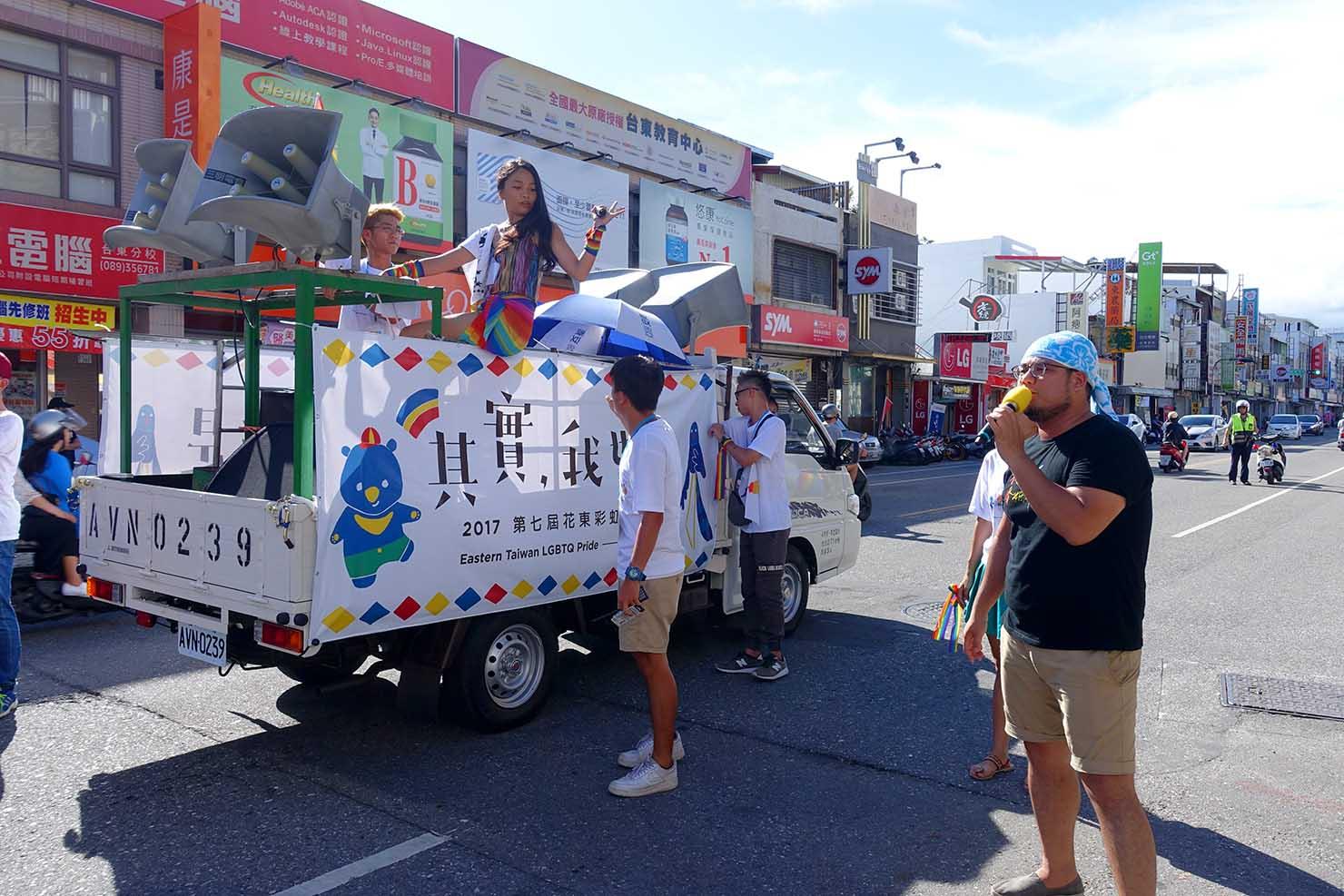 台湾東部のLGBTプライド「花東彩虹嘉年華」のパレードカー横で演説をする参加者