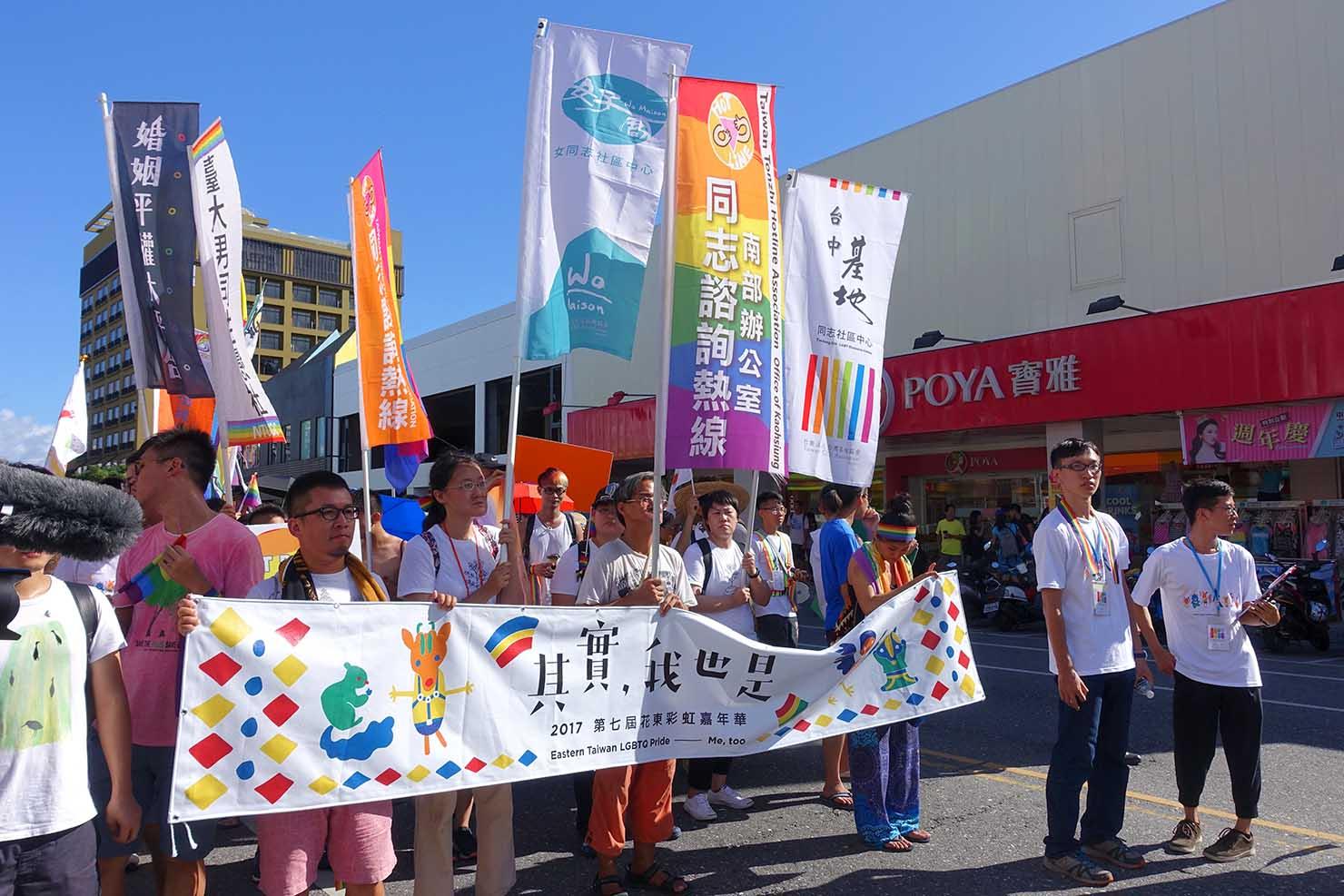 台湾東部のLGBTプライド「花東彩虹嘉年華」でスローガンを掲げる先頭集団