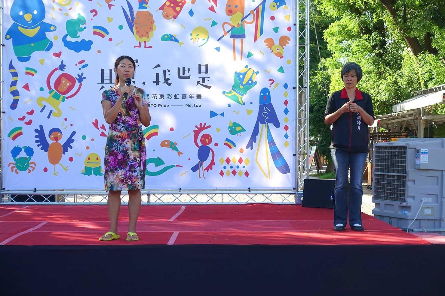 台湾東部のLGBTプライド「花東彩虹嘉年華」パレード後のステージに立つ大学教授
