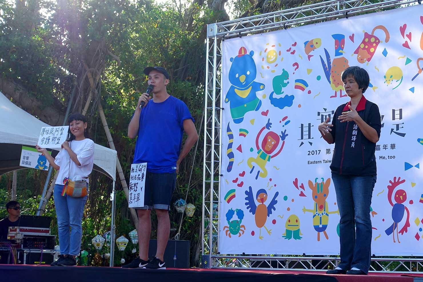 台湾東部のLGBTプライド「花東彩虹嘉年華」パレード後のステージに立つ阿美族の青年