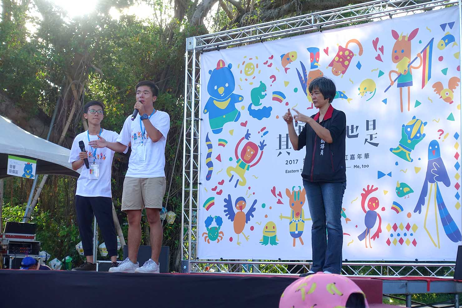 台湾東部のLGBTプライド「花東彩虹嘉年華」パレード後のステージで涙ぐむ主催者