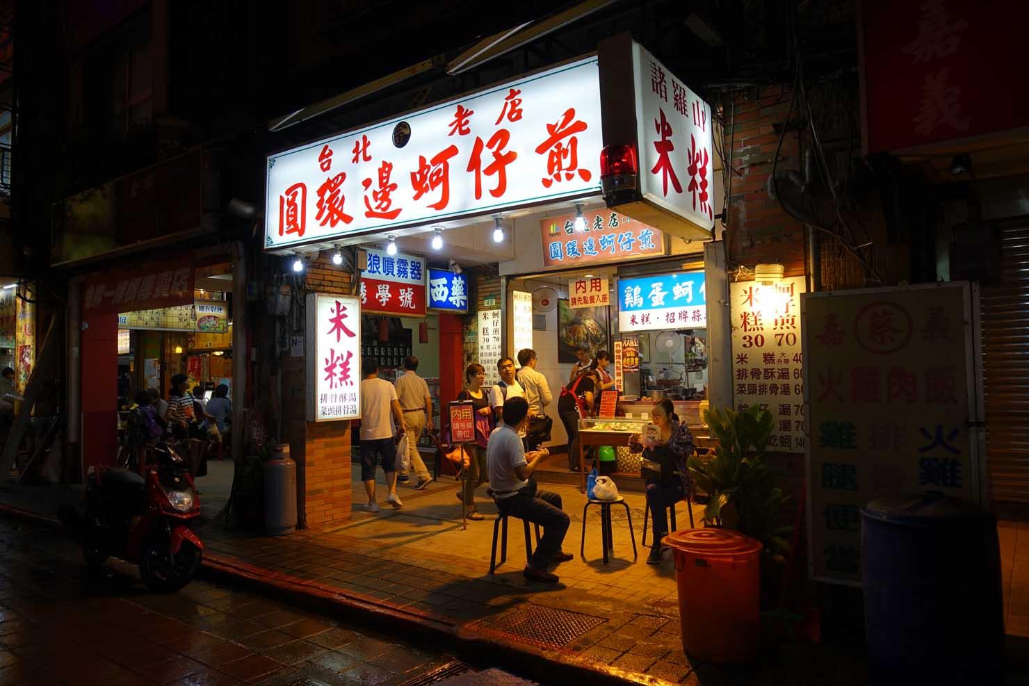 台北・寧夏夜市のおすすめグルメ店「圓環邊蚵仔煎」の外観