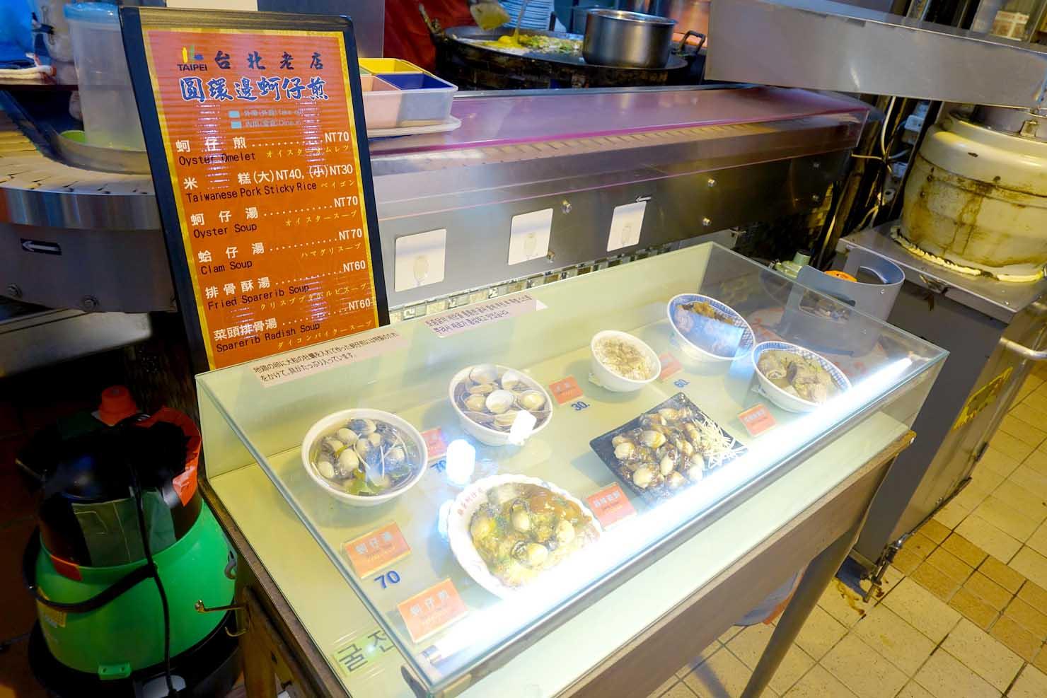 台北・寧夏夜市のおすすめグルメ店「圓環邊蚵仔煎」のメニュー