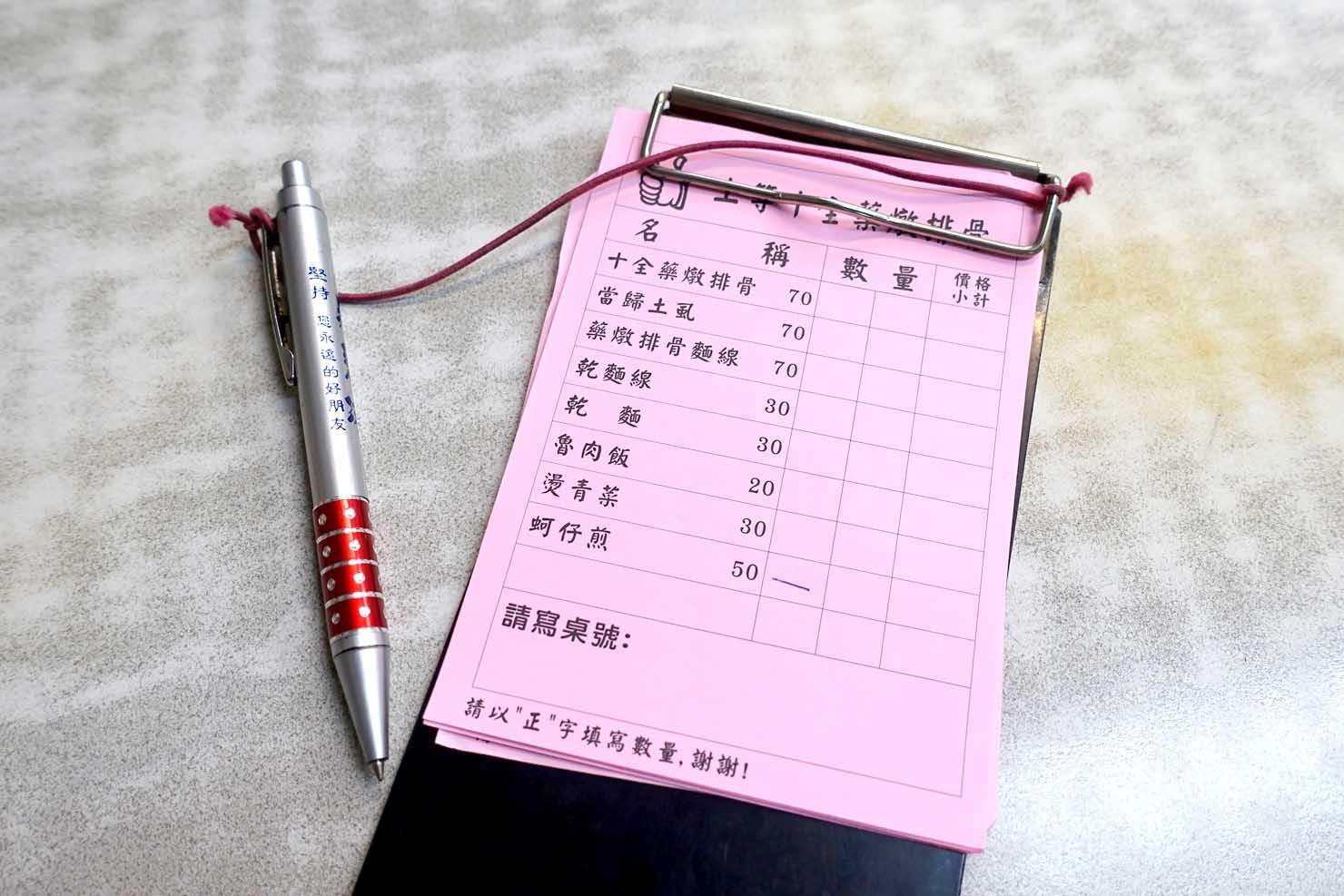 台北・士林夜市のおすすめグルメ店「上等十全排骨」のメニュー