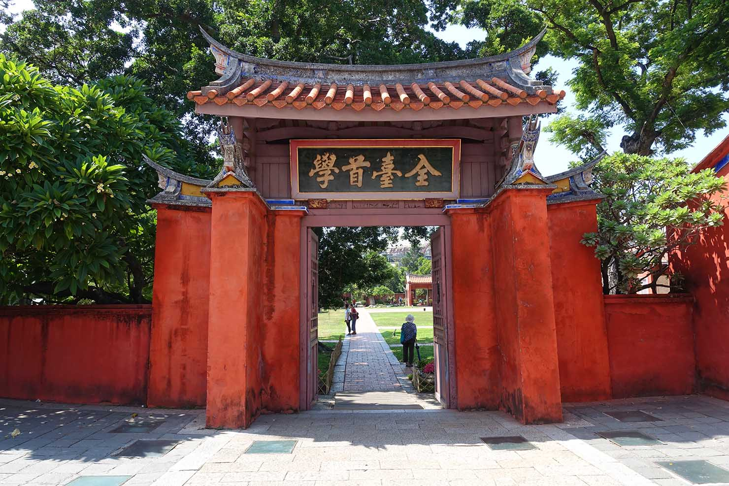台湾の古都・台南のおすすめ観光スポット「孔廟」の入り口