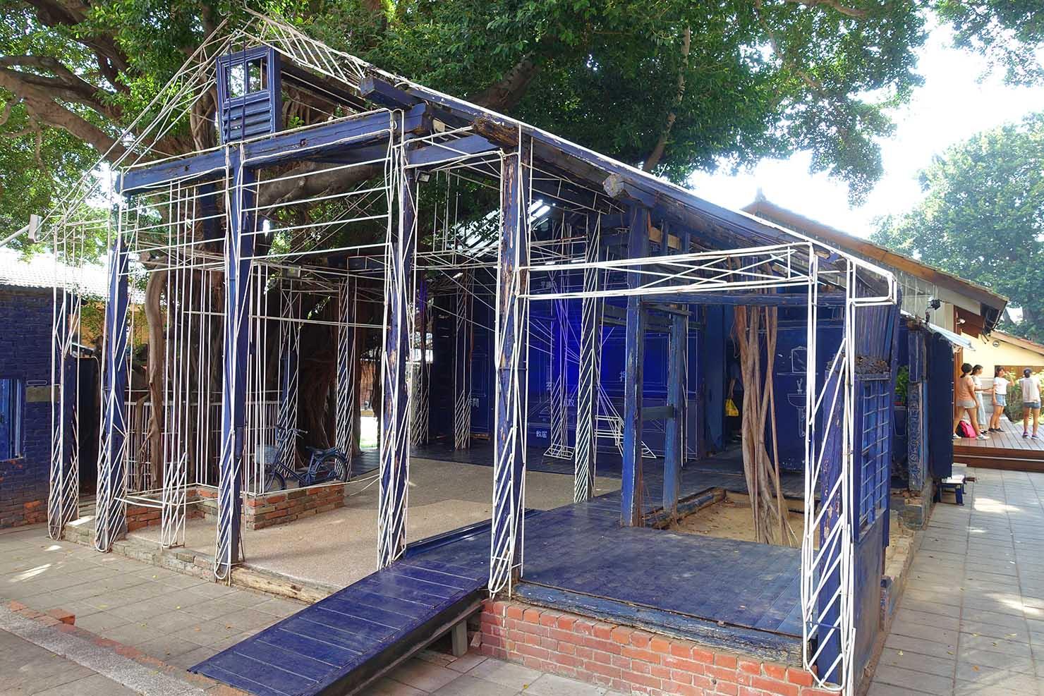 台湾の古都・台南のおすすめ観光スポット「藍晒圖文創園區」青焼きの家