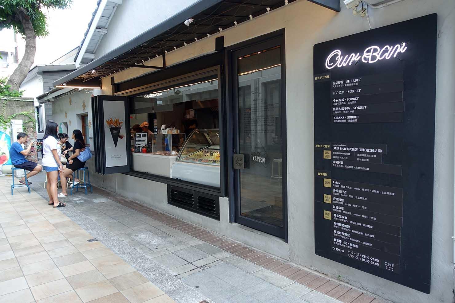 台湾の古都・台南のおすすめ観光スポット「藍晒圖文創園區」のアイスクリーム店