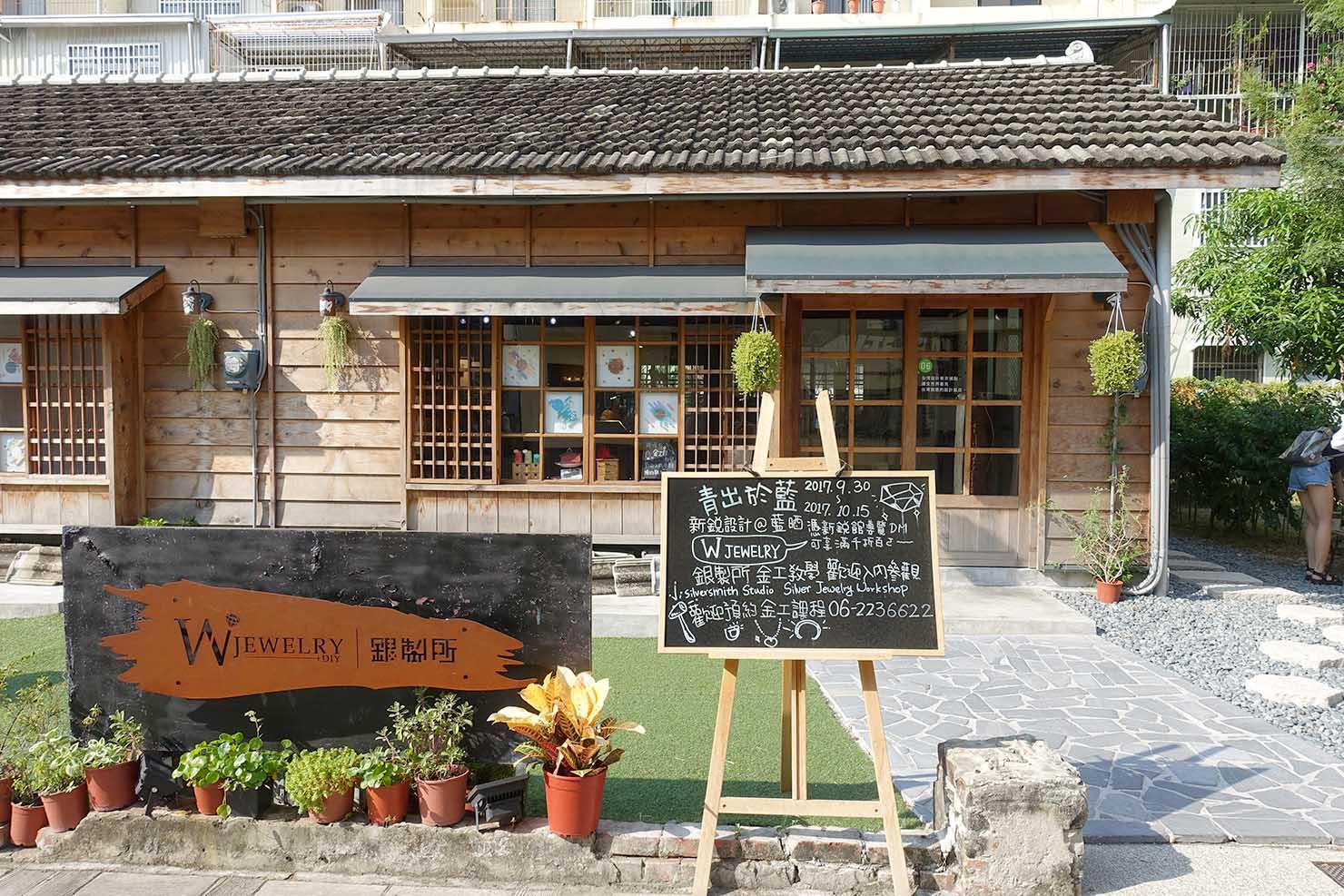 台湾の古都・台南のおすすめ観光スポット「藍晒圖文創園區」の日本家屋