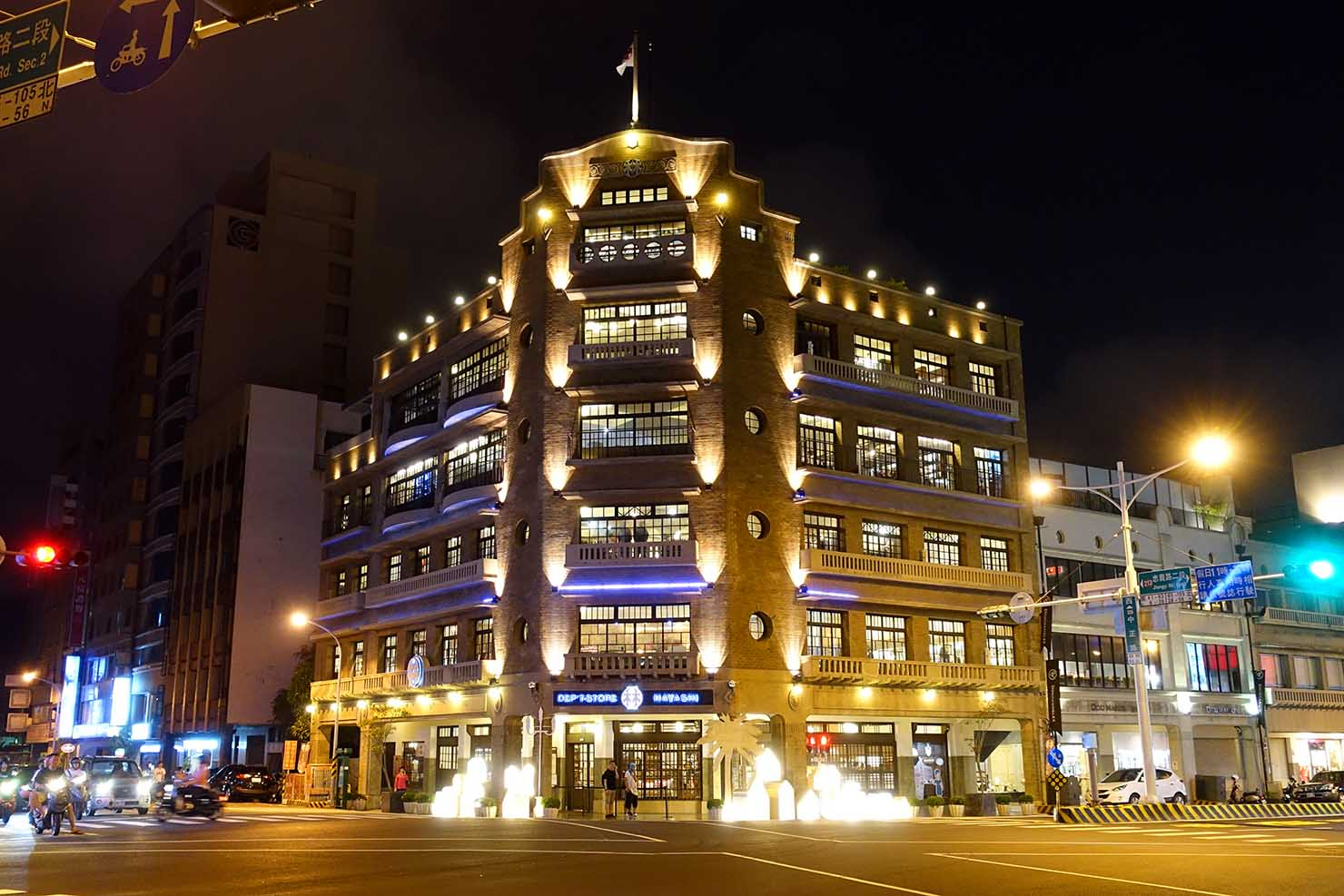 台湾の古都・台南のおすすめ観光スポット「林百貨」の外観