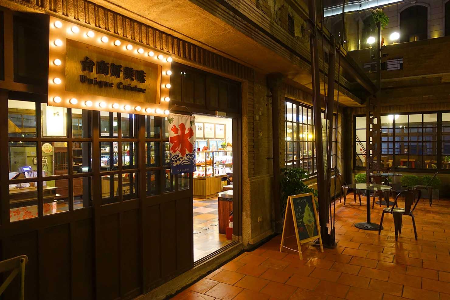 台湾の古都・台南のおすすめ観光スポット「林百貨」のグルメフロア