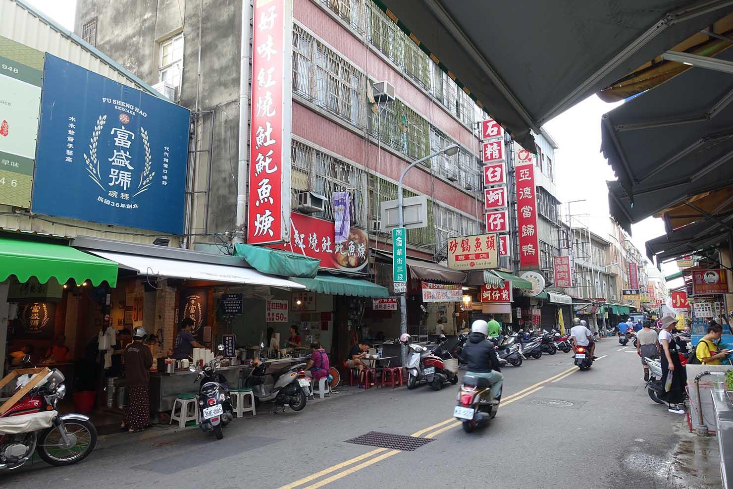 台湾の古都・台南のおすすめグルメスポット「國華街」