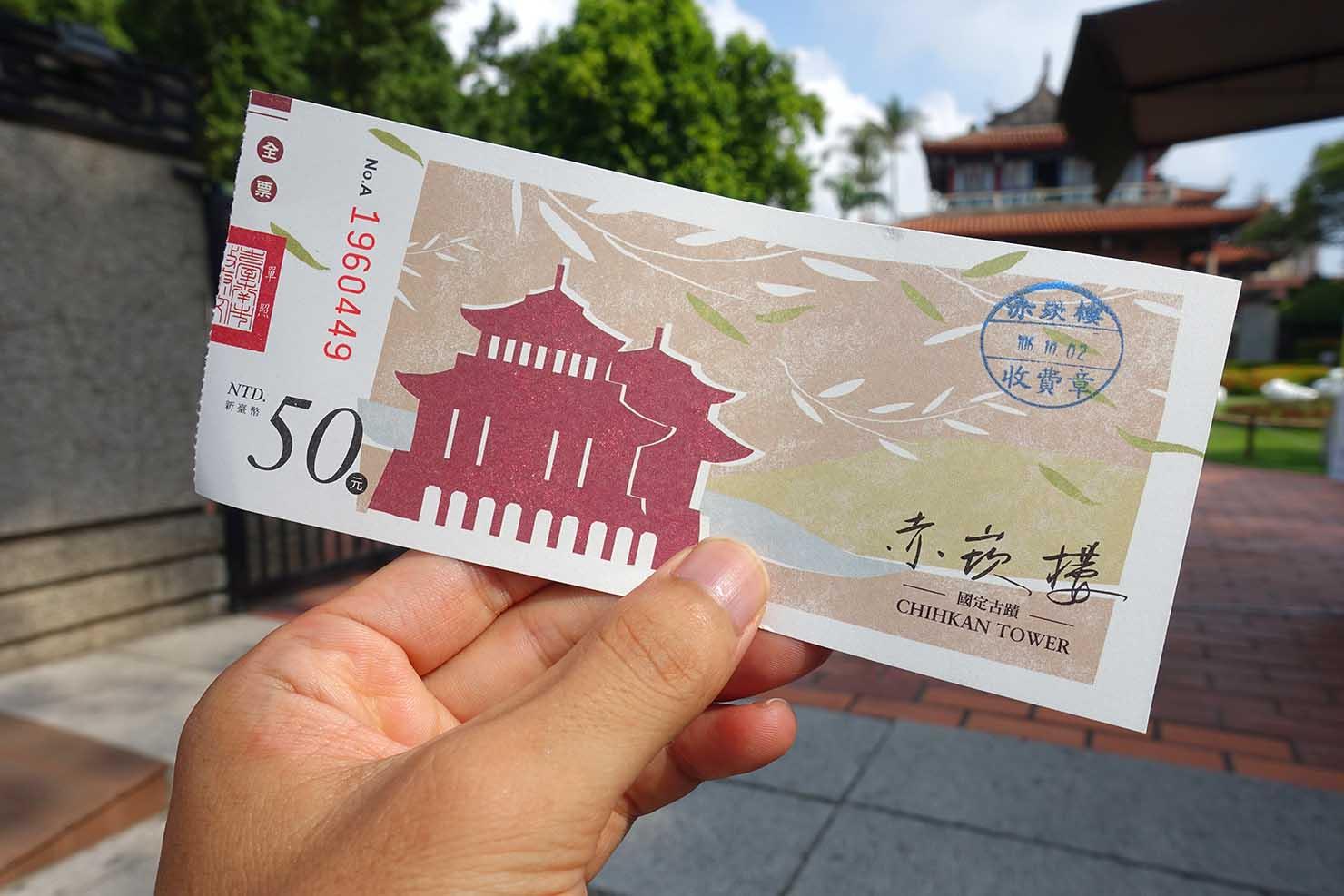 台湾の古都・台南のおすすめ観光スポット「赤崁樓」のチケット