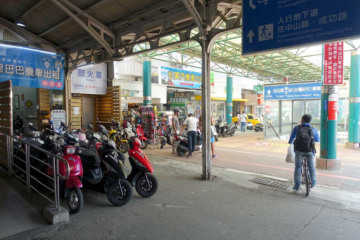 台鐵台南駅前のスクーターレンタル店