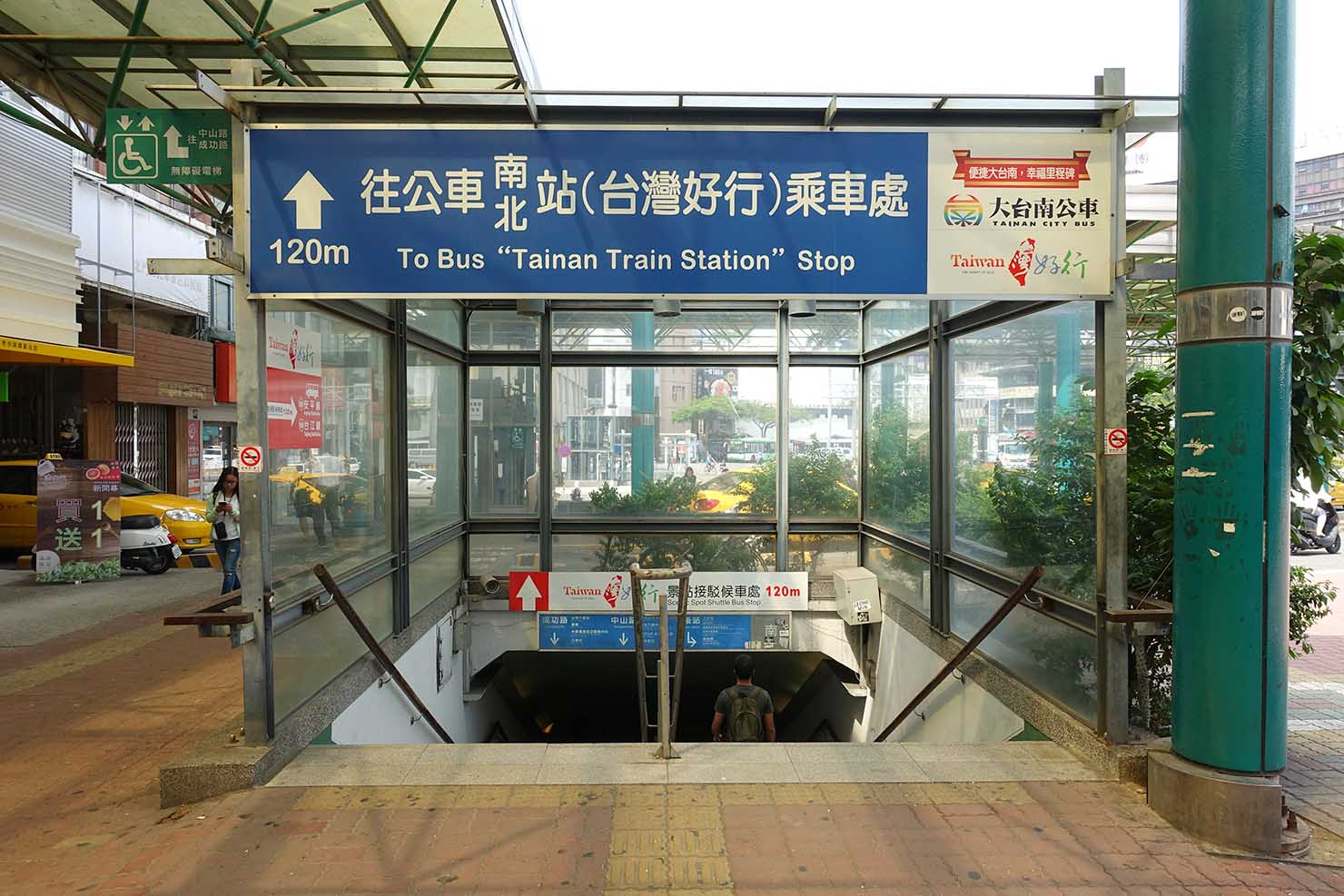 台鐵台南駅前の地下道