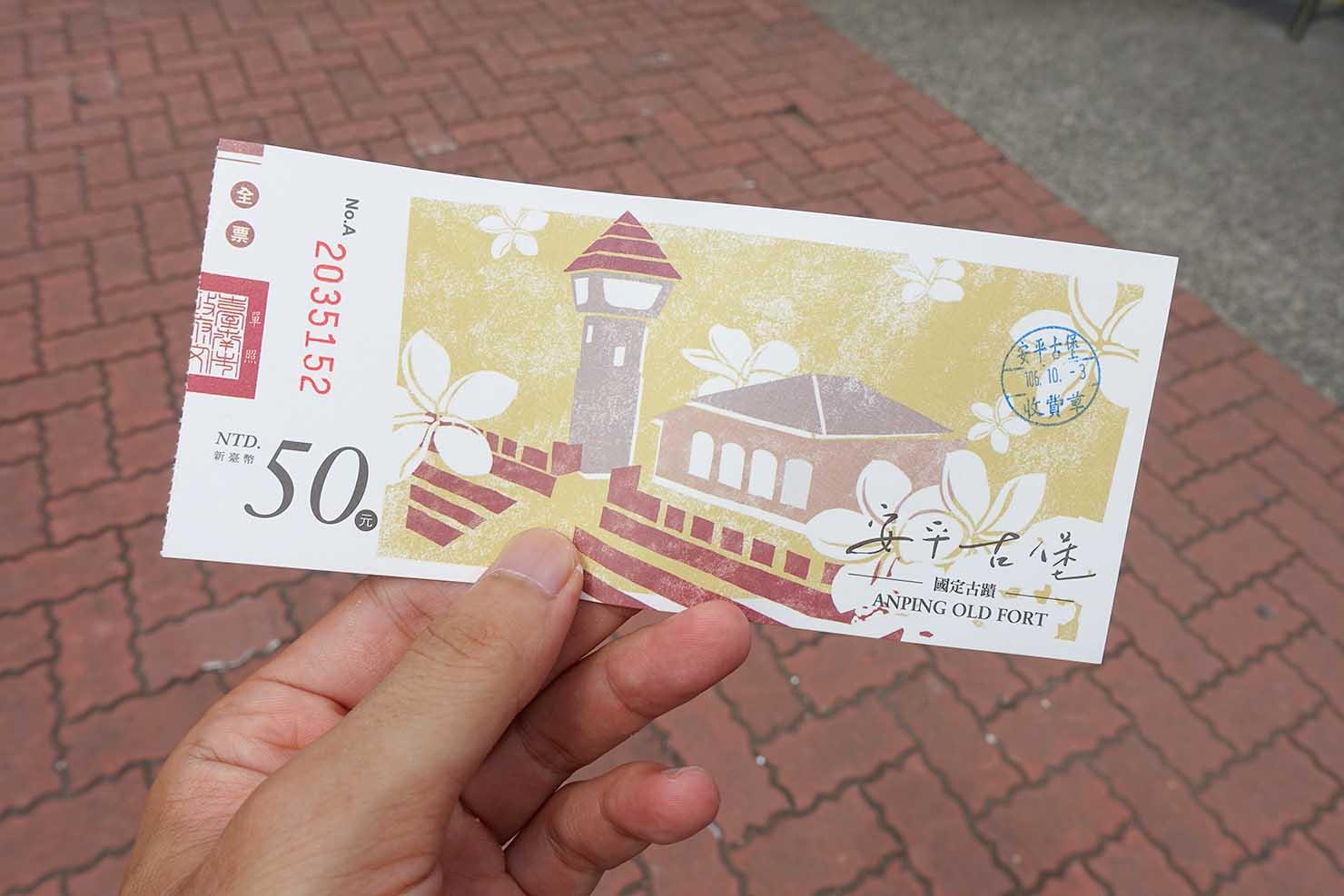 台湾の古都・台南のおすすめ観光スポット「安平古堡」のチケット