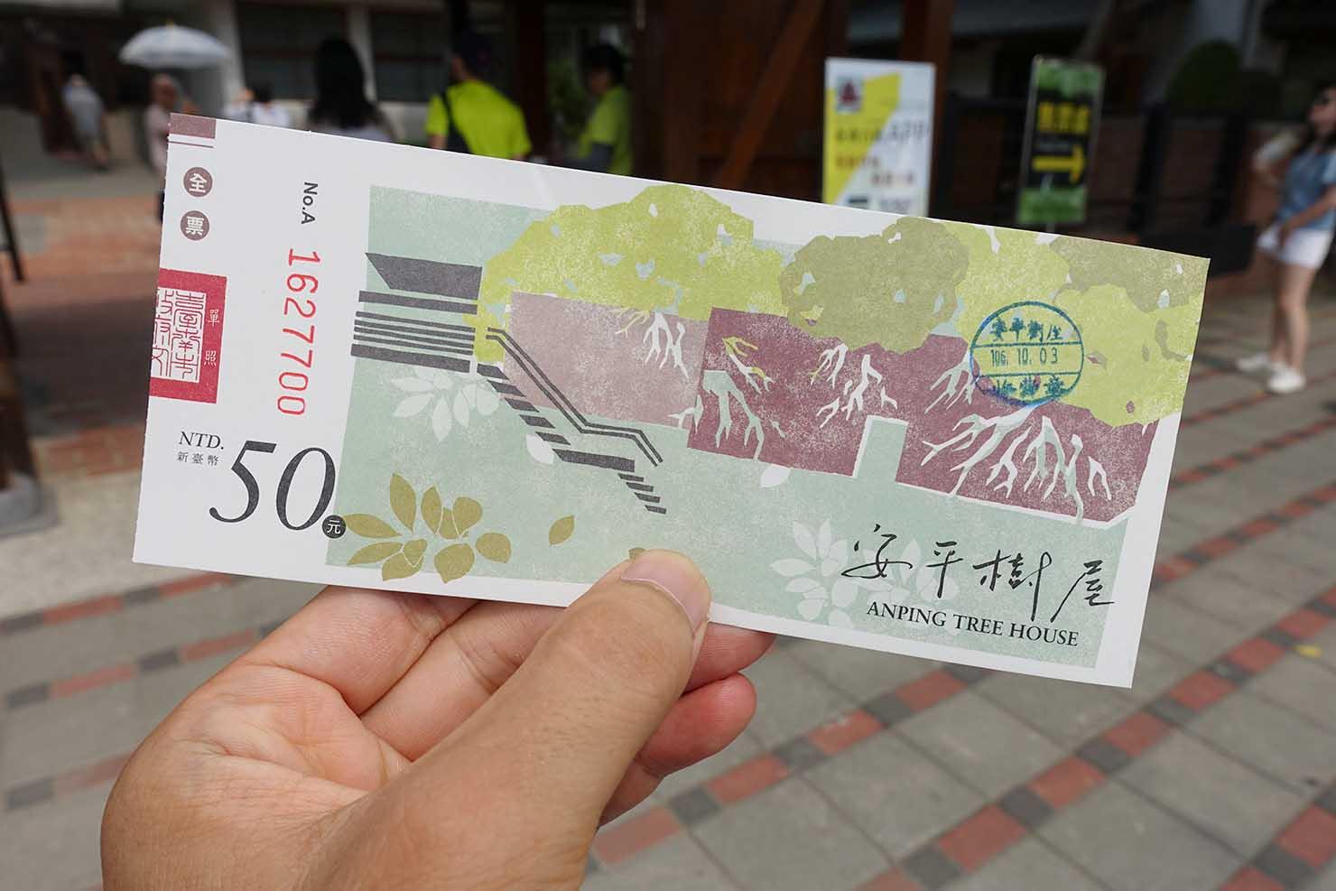 台湾の古都・台南のおすすめ観光スポット「安平樹屋」のチケット