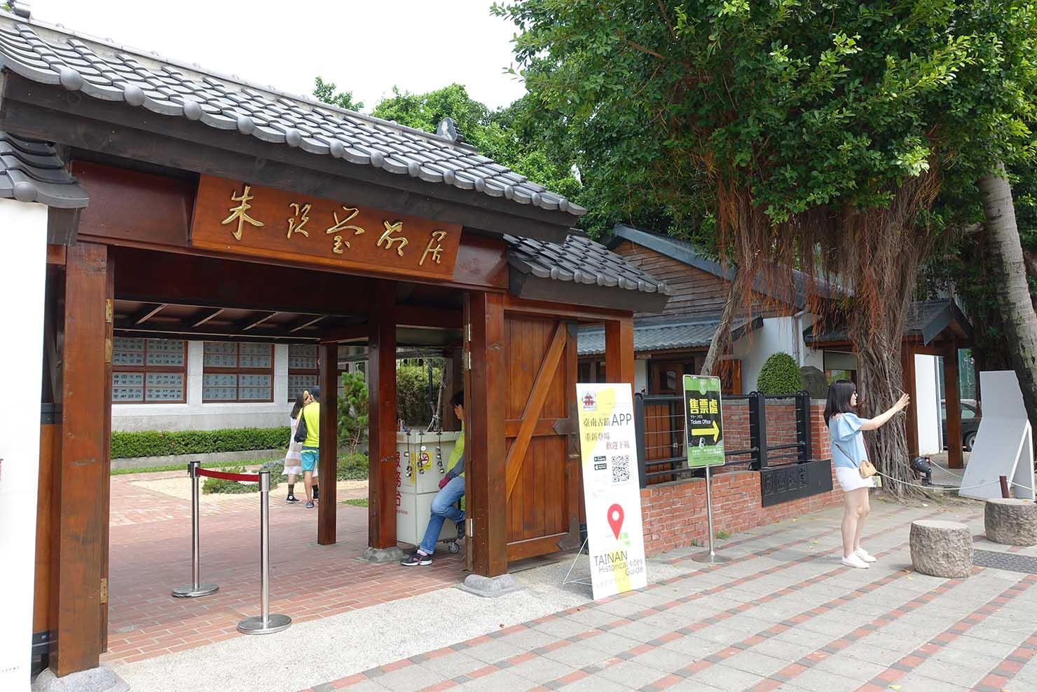 台湾の古都・台南のおすすめ観光スポット「安平樹屋」のエントランス