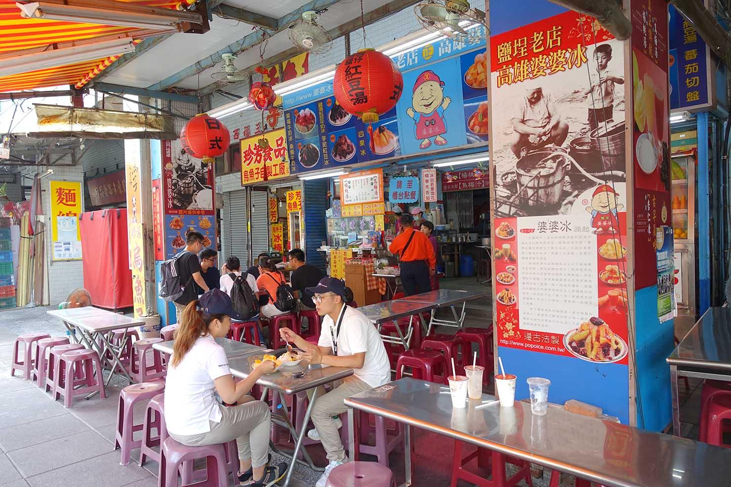 高雄の伝統台湾グルメエリア・鹽埕埔「高雄婆婆冰」の店内