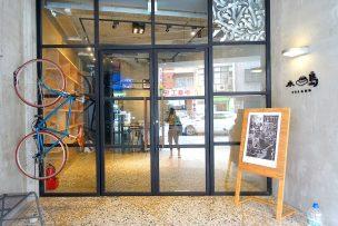 高雄・美麗島駅徒歩3分の立地最高なおすすめホテル「小島公寓 Island House」のギャラリーエントランス