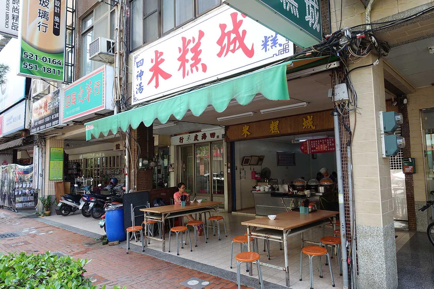 高雄の伝統台湾グルメエリア・鹽埕埔「米糕城」の外観