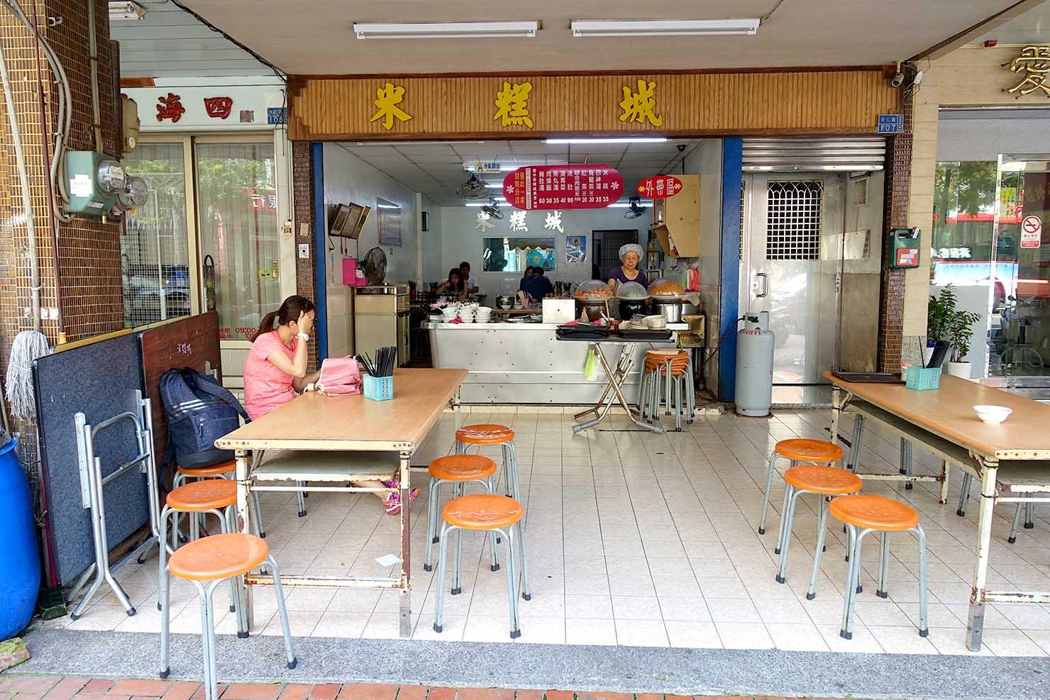 高雄の伝統台湾グルメエリア・鹽埕埔「米糕城」の店内