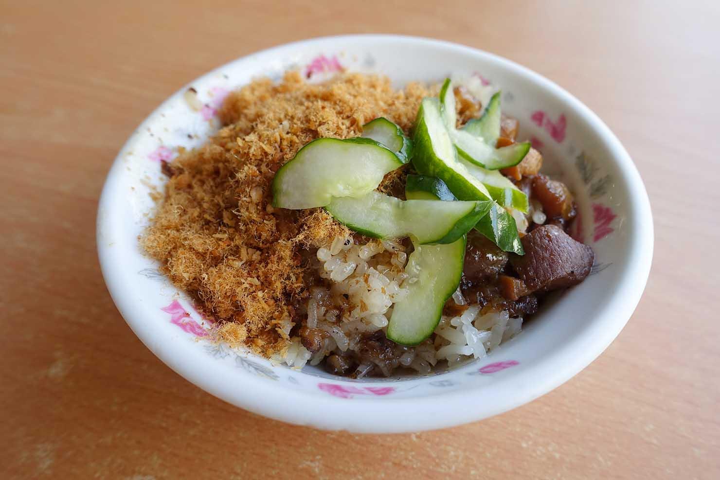 高雄の伝統台湾グルメエリア・鹽埕埔「米糕城」の米糕(台湾式おこわ)