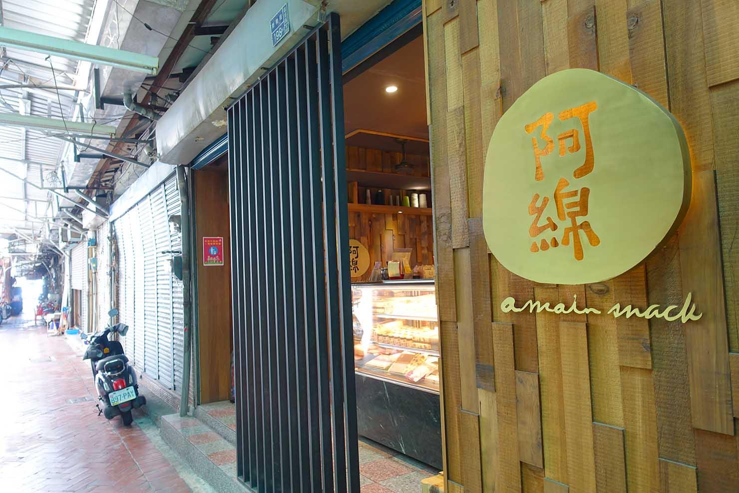 高雄の伝統台湾グルメエリア・鹽埕埔「阿棉麻糬」の外観