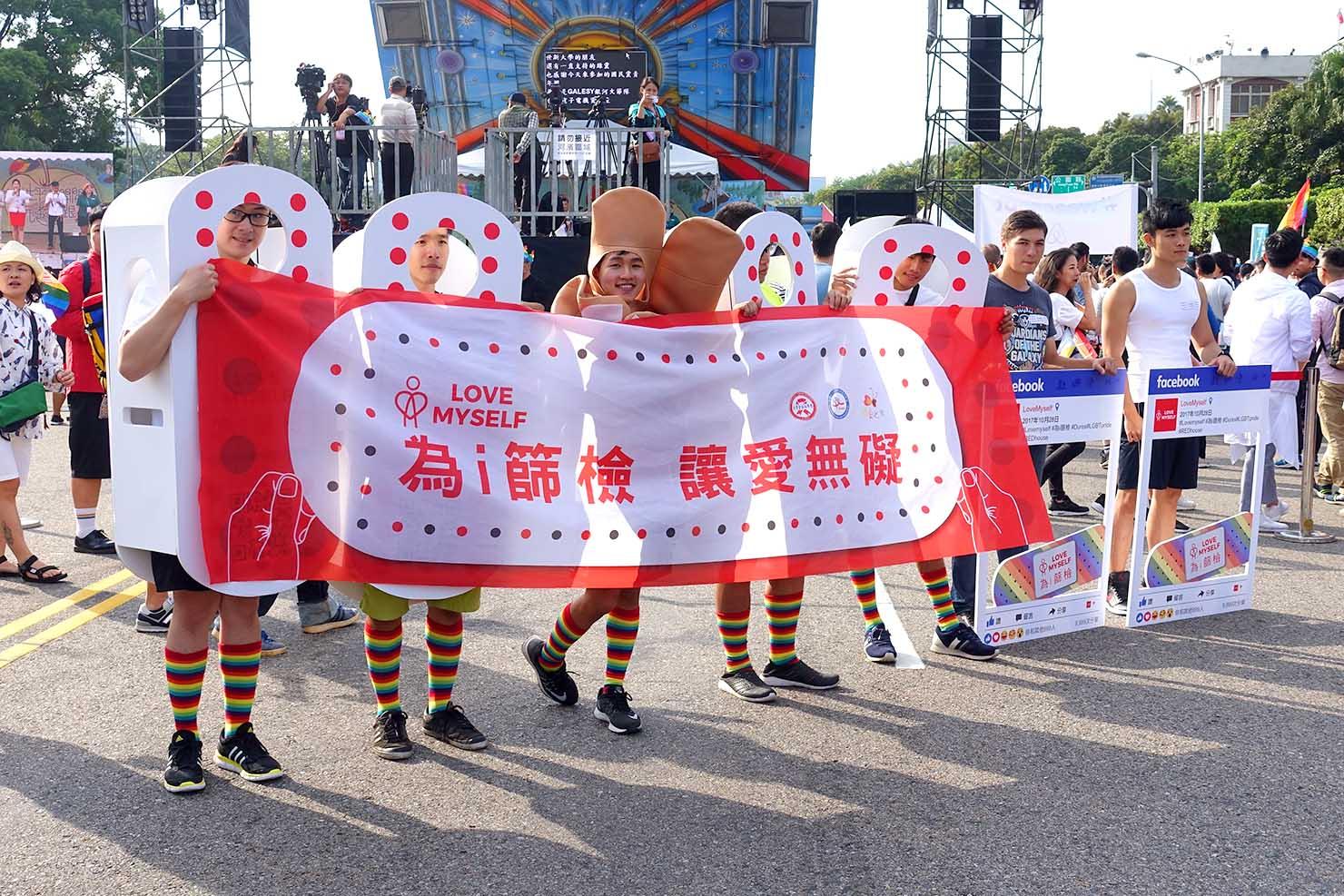 台湾LGBTプライド(台灣同志遊行)2017でHIV検査を呼びかけるグループ