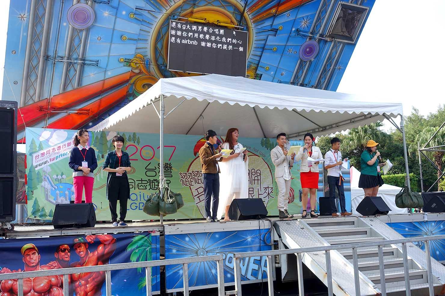 台湾LGBTプライド(台灣同志遊行)2017の特設ステージ