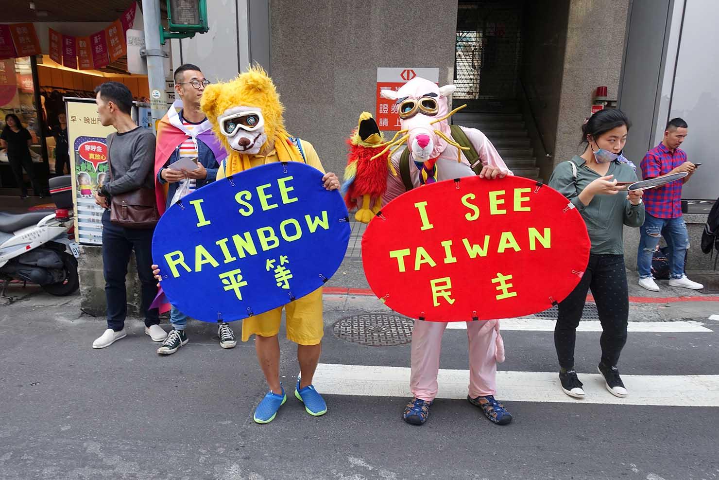 台湾LGBTプライド(台灣同志遊行)2017に参加するピンクパンサー