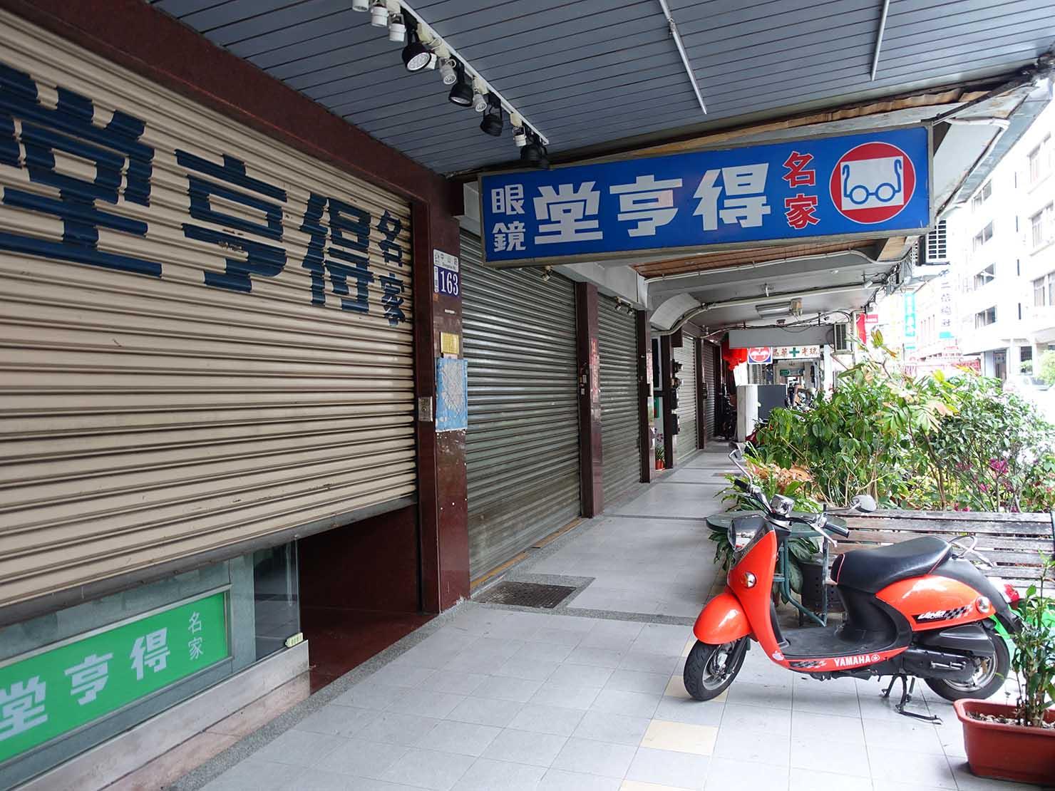 台中駅前の交差点「中山市府路口」付近の眼鏡屋さん
