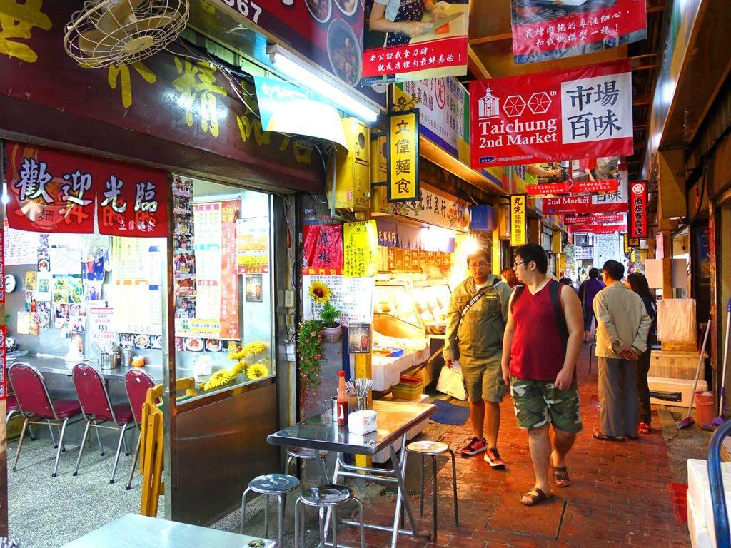 台中の有名グルメスポット「第二市場」のグルメ店