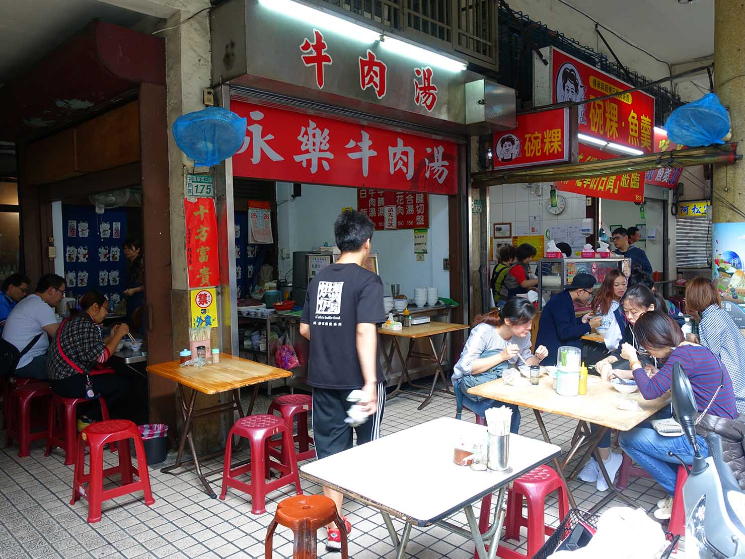 台南・永樂市場(國華街)のおすすめ台湾グルメ店「永樂牛肉湯」の外観