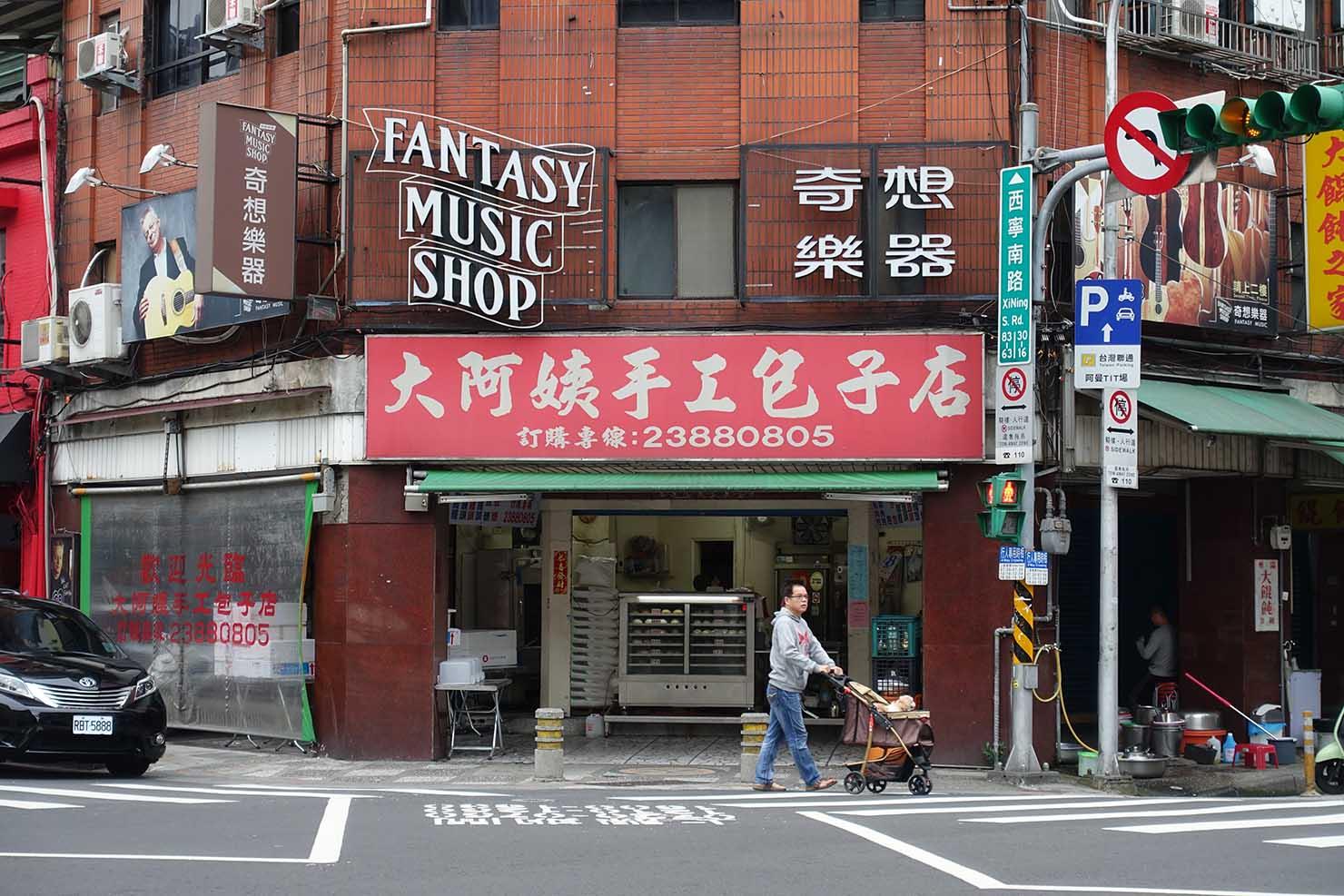 台北・西門町のおすすめ朝ごはん屋さん「大阿姨手工包子」の外観