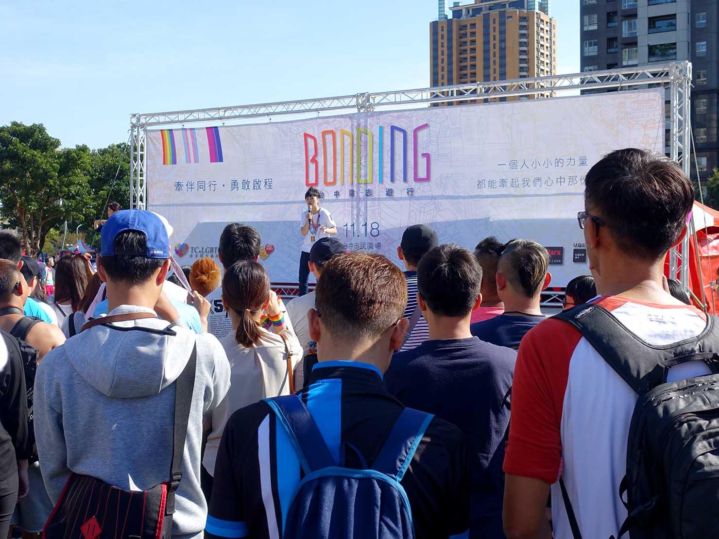 台中同志遊行(台中LGBTプライド)2017会場の特設ステージ