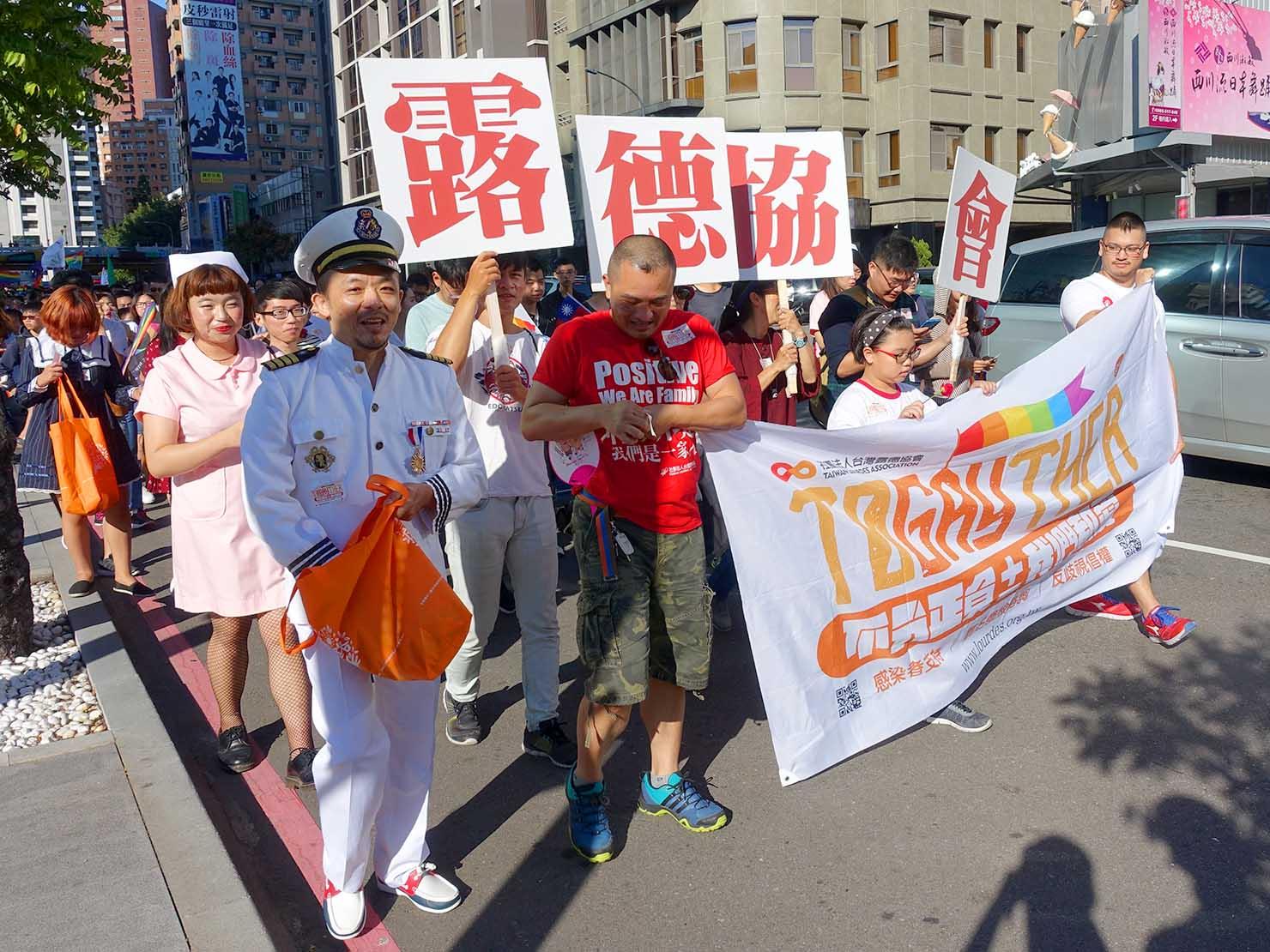 台中同志遊行(台中LGBTプライド)2017に参加する露德協會